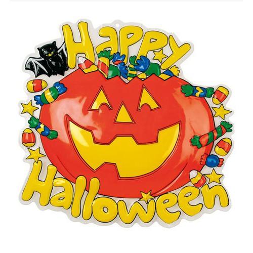 Citrouille happy halloween