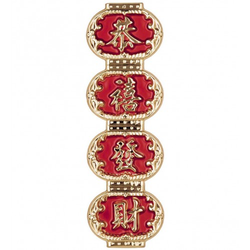 Décoration 3D signes chinois