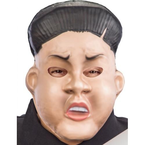 Masque Kim Jong Un