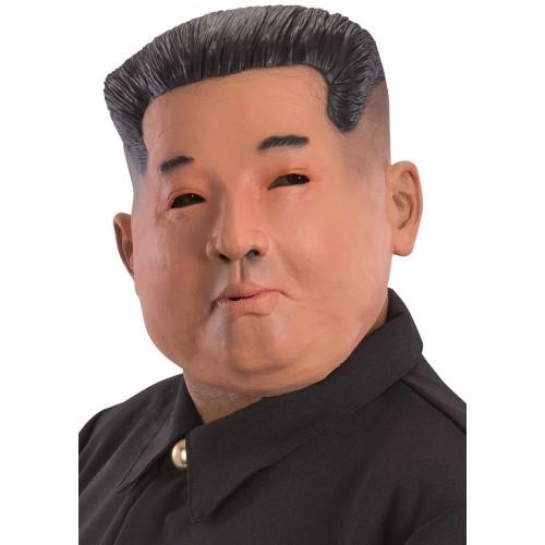 Masque Kim Jong Un latex