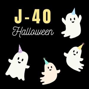 👻 J-40 👻  Plus que 40 jours pour trouver votre meilleur déguisement pour Halloween 🥳😎  Venez découvrir en boutique ou sur notre site internet notre sélection de déguisements pour cette occasion spéciale 💀  #halloween #halloween2021 #halloweencostume